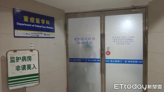 """上海医院下""""封口令""""通告 袁惟仁还有第二关要过"""