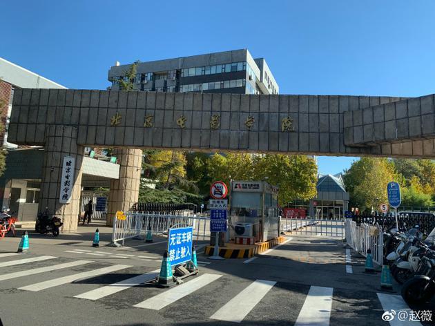 北京电影学院大门