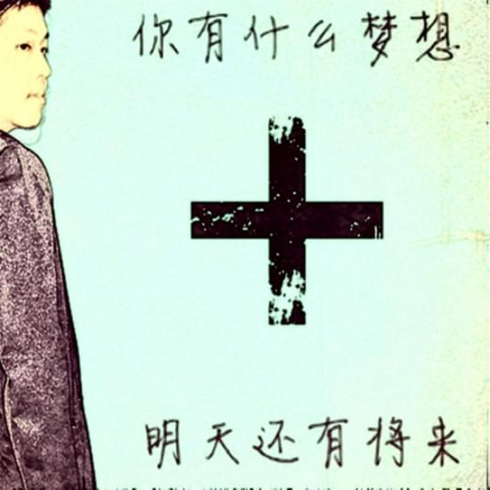 刘天主演唱《双鱼座少女》绽放爱的激情跌宕