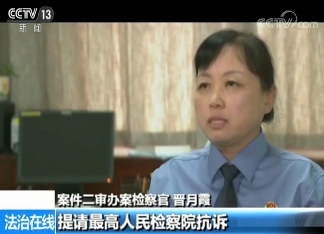 班主任性侵7名女童被判10年 最高检抗诉改判无期