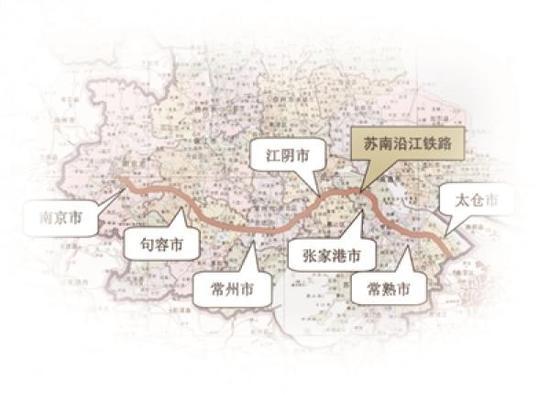 苏南沿江铁路9月28日前开工 将串起江苏百强县