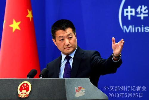 21名日本人在中国参加宗教活动被拘捕?外交部回应