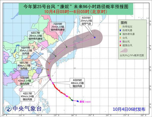 """""""康妮""""今夜进入东海 福建浙江沿海等地阵风10"""