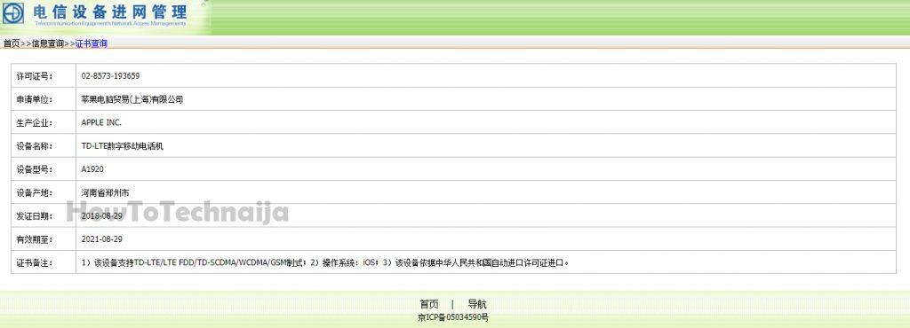 传苹果iPhone 9已在工信部入网,认证信息现身