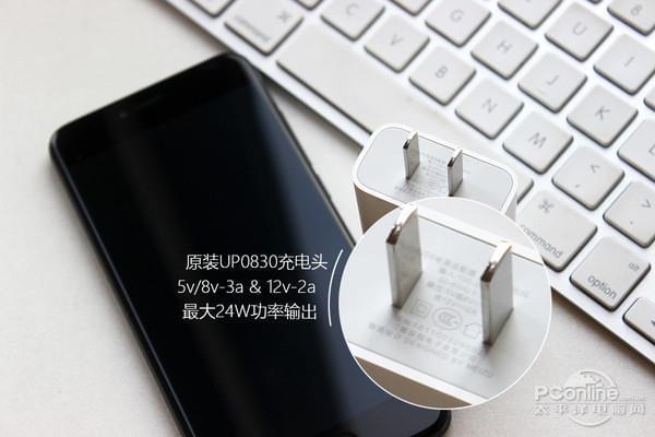手机品牌营销词汇盘点:苹果又一次领衔的照片 - 8