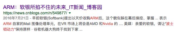 媒体:爱投资中国美国企业,软银是非常不爱国了