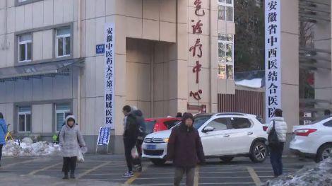 新华社独家暗访:这家医院骗保黑幕触目惊心!令人愤慨!