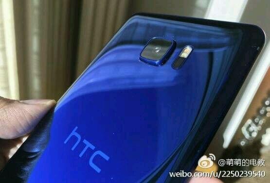 HTC U系列将于12日亮相 真机提前曝光的照片 - 4