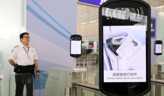 香港国际机场安装人脸识别技术 提升通行效率