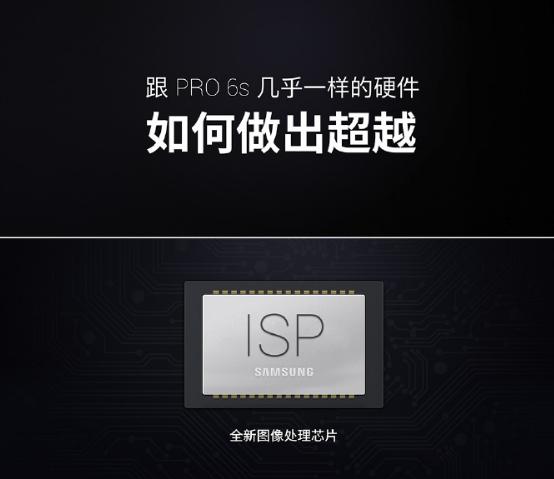 魅族旗舰PRO 6 Plus发布 采用Exynos 8890处理器的照片 - 6