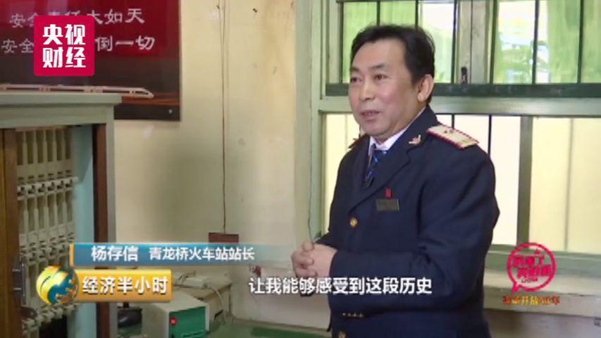 中国火车票务系统每天1500亿浏览量 1秒钟卖700张
