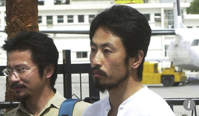曾被基地组织绑架的日本记者网上求救 自称韩国人