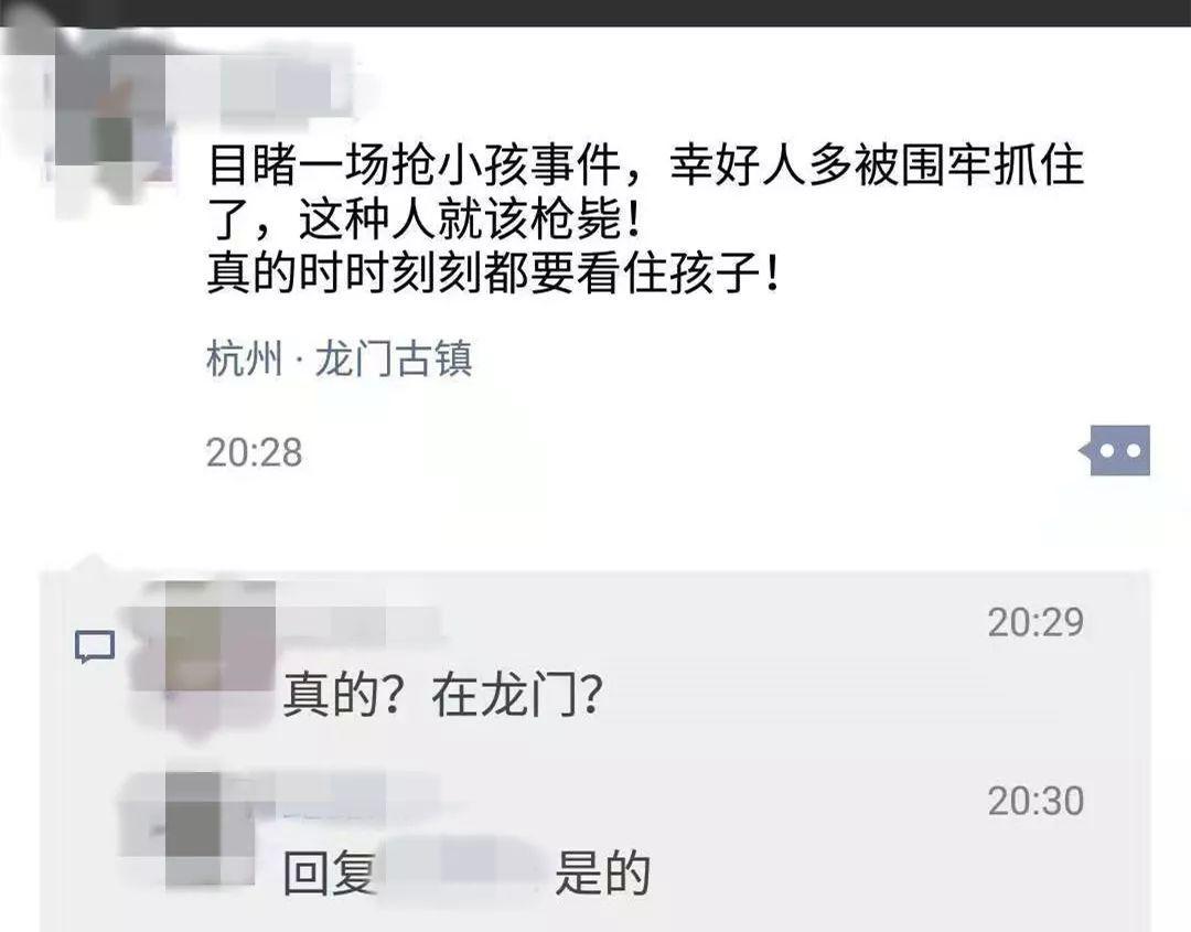 國慶節龍門古鎮有人販子公然搶小孩?結果是烏龍