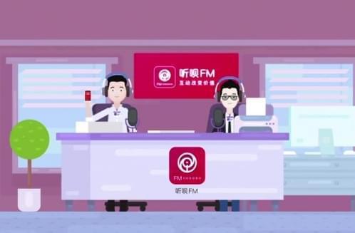 听呗获金瑞营销奖,音频互动营销助力品牌精准传播