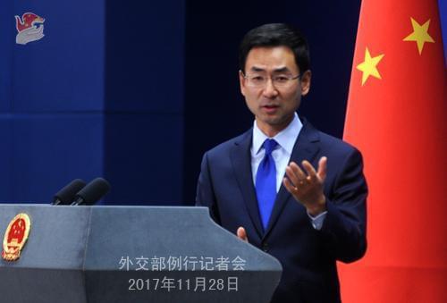 外交部:中方对中韩各领域交流合作持积极开放态度