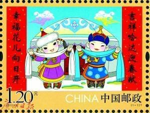春节讲究好彩头 业内:生肖邮票收藏价值大于投资