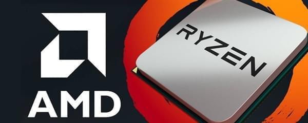 AMD Ryzen处理器中文名曝光:锐龙