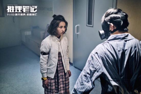 网剧《推理笔记》孙剑飞饰演邱子铭
