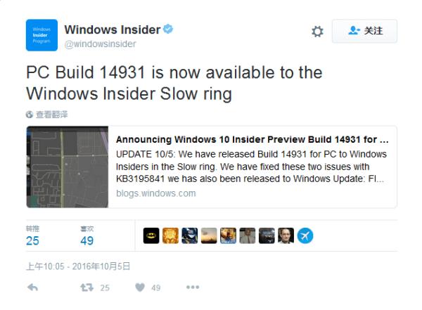 Slow通道迎来首个Windows 10 RS2分支版本 ISO镜像下载的照片 - 2