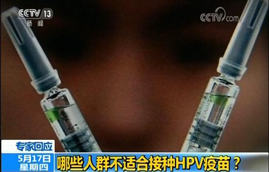 九价HPV疫苗首针将于博鳌上市 厂家暂停向香港供货