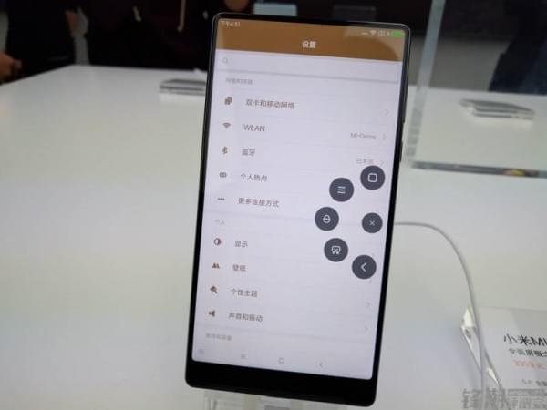 上市在即:全面屏概念手机小米MIX入网工信部的照片 - 6
