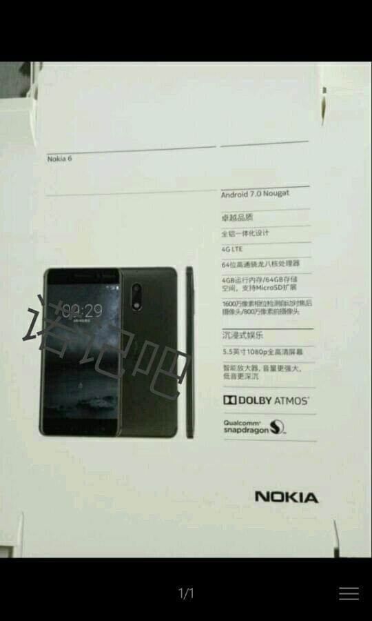 """诺基亚安卓新机""""Nokia 6""""规格和外观谍照曝光的照片 - 2"""