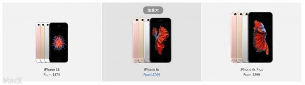 """苹果在线商店 美、加""""黑色星期五""""促销活动正式上线的照片 - 2"""