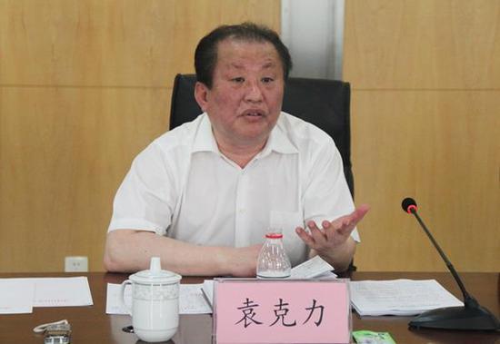 大连市原常务副市长袁克力接受纪律审查和监察调查