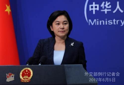 赞比亚不加甄别抓捕31名中国公民 外交部回应