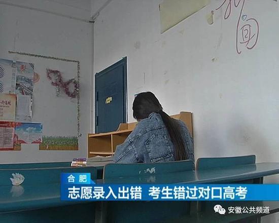 合肥一学校录错两同名学生 致一考生错过升学机会