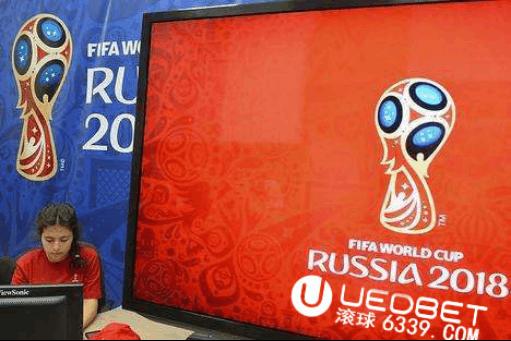 UEDBET体育为2018俄罗斯世界杯倾情赞助