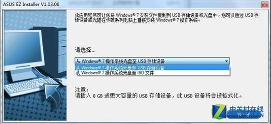 7操作系统光盘