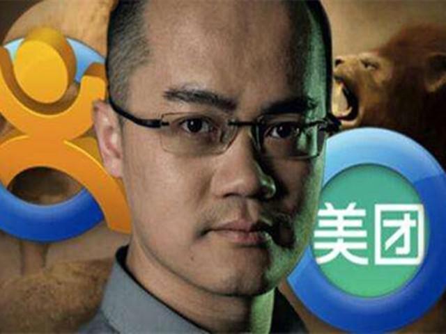 美团计划香港IPO:每次成长都是靠烧钱 竞争压力大