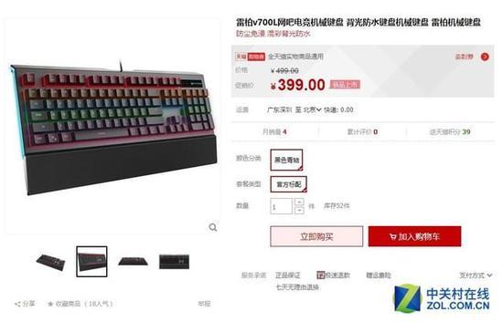 什么键盘值得买?几乎可以使用终身的键盘