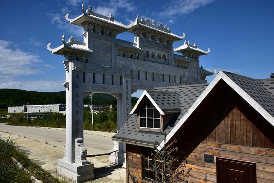 9月6日,位于珲春东北虎国家级自然保护区核心区的殡葬服务中心。摄影/章轲