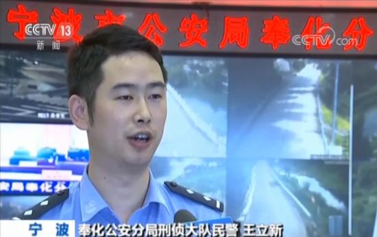 警方破获连环盗墓案:盗墓贼手机中有大量盗墓视频
