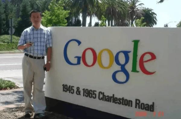 十年时光 离开的谷歌给中国互联网界留下了这些人的照片 - 12