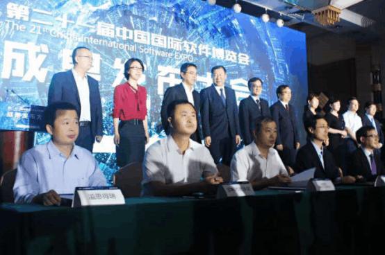 """溢思得瑞集团助力邯郸肥乡区构建""""大数据+大安全""""平台"""
