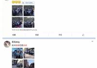 外国政要来到杭州买买买:巴西总统乘坐上百万的车,却看上双打3折的皮鞋