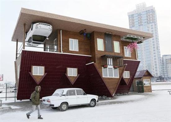 """外媒盘点全球""""最奇葩""""16个的房子设计"""