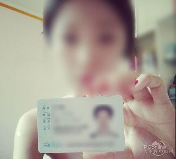 10G裸贷照片触目惊心 同学请断了非法贷款念头的照片 - 1