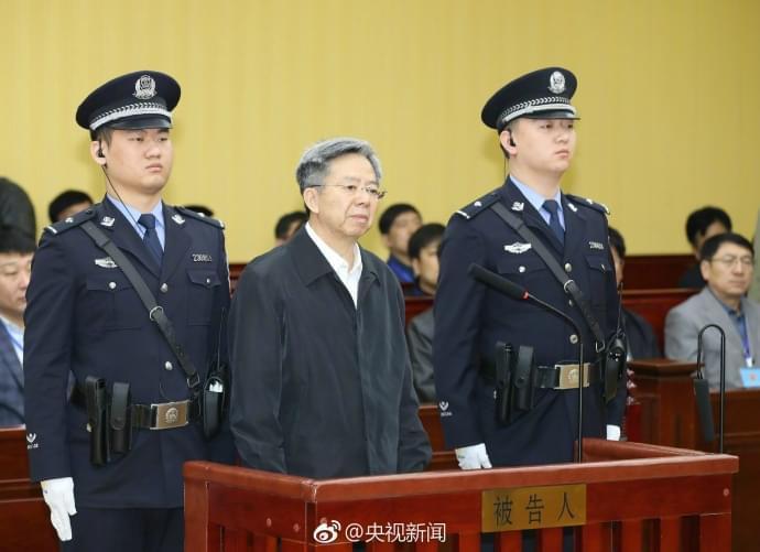辽宁人大常委会原副主任受贿破坏选举案一审开庭
