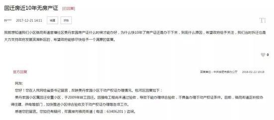 安徽省委书记李锦斌在一次会议中大怒 发生了什么