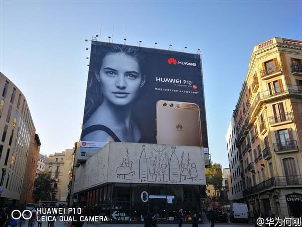 华为P10刚发布就被刷爆欧洲各大街头的照片 - 4