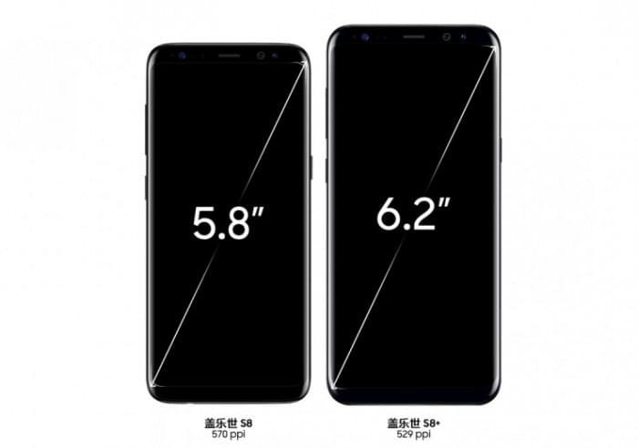 关于Galaxy S8/S8+的这些细节,你留意到了吗?的照片 - 3