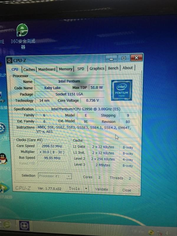 Intel七代酷睿国内偷跑 频率喜人的照片 - 2