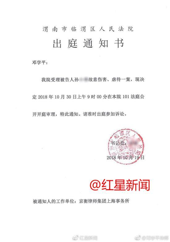 陕西渭南继母虐童案将开庭 男童至今昏迷已573天