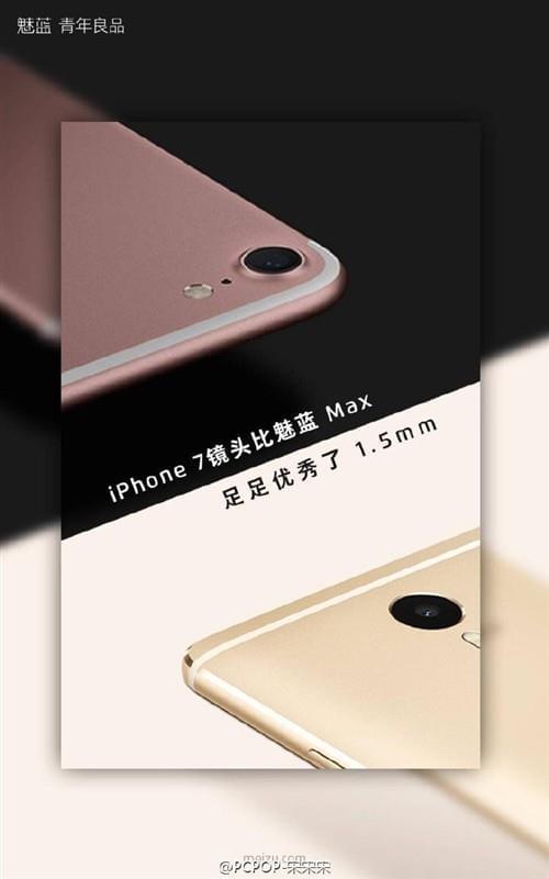 iPhone 7发布后 众安卓厂商反应是这样的的照片 - 4