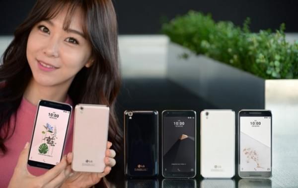 LG U系列手机发布:远古级低配卖2300元的照片 - 1