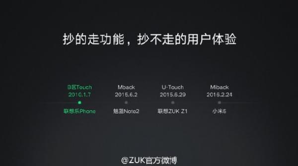 联想ZUK发布ZUI 2.5 基于Android N的优化的照片 - 6